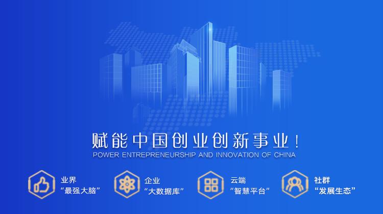 杭州东业写字楼出租相关活动